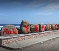 Pantai Ye Leh Bali